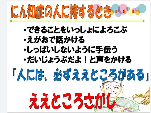 og:image / twitter:image